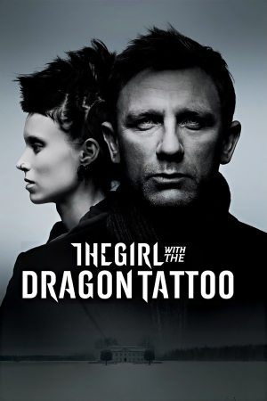 The Girl with the Draton Tattoo